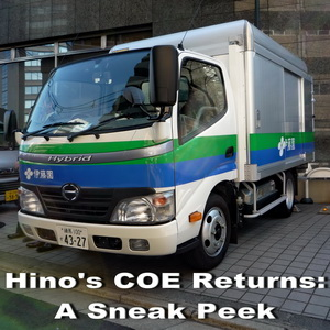 The truck pictured above is a working prototype of Hino's new hybrid Class 4 COE used by beverage distributor, Ito En, in Tokyo. You'll have to wait until March to see the newly designed North American cab.