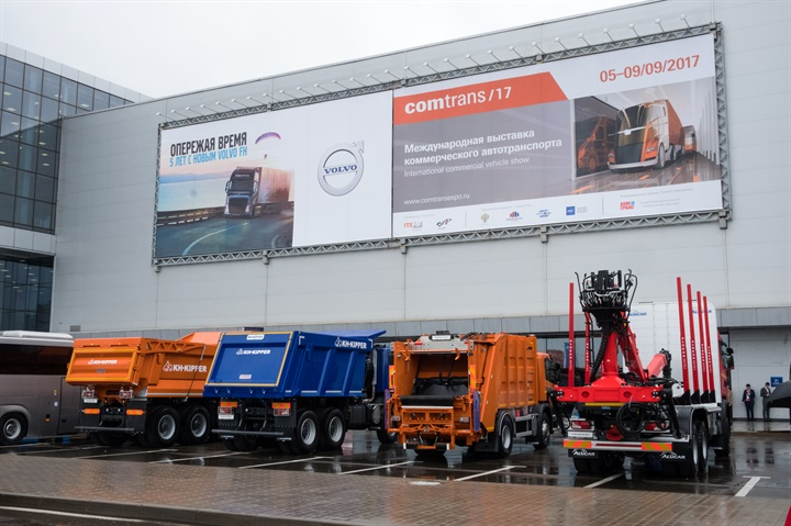 Russia s Comtrans exhibition is held every other year.