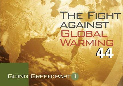 anti global warming essays
