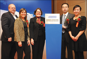 L to R: Steve Wardleworth, Linn Brown, Terry Gilberstadt of Horton; and Raymond Sun, Edith Li from R&S Promotion.
