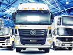 Foton, Cummins Cooperating on China Super Truck Program