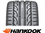 Hankook Tire Reports Solid 2014 Growth