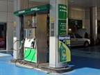 Delay in Biofuel Mandate Hurts U.S. Biodiesel Industry