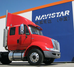 At the 2012 Auto Show in Beijing, Navistar displayed its AeroStar, TranStar (above) and ProStar heavy-duty truck models.