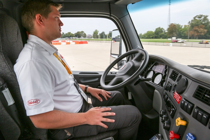 FMCSA will webcast its listening session from Atlanta on April 24.