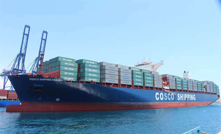 The container vessel COSCO Shipping Panama made the inaugural transit
