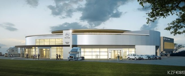 An artist's conception of Volvo's newly announced Customer Experience Center. Art via Volvo
