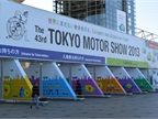 The Tokyo Motor Show is held every two years.