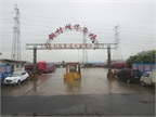 Photos: Visit to a Chinese Truckstop