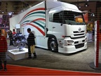 UD Quon Fuel Demonstrator, described as a laboratory on wheels, is