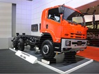 The model name is FORWARD. In its 6x6 execution this Isuzu is designed