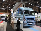 Two years ago, the heavy Mitsubishi Fuso Super Great was thought to