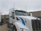 The Walmart Technology Vehicle, a concept/demonstration truck, uses