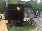 UPS designed city-delivery bike boasts battery-electric assist to ease