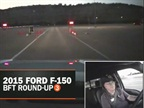"""Aluminum"" F-150: Lightweight and Lots of Fun (Video)"